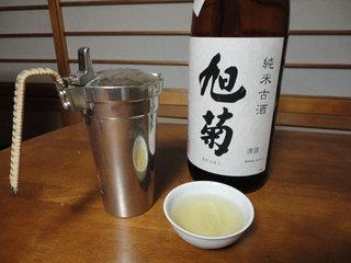 asahigiku3.jpg