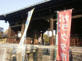 touji-1.jpg